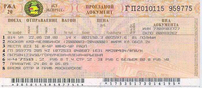 Brubeck самый дешевы билет на понзд доминсас из москвы чего