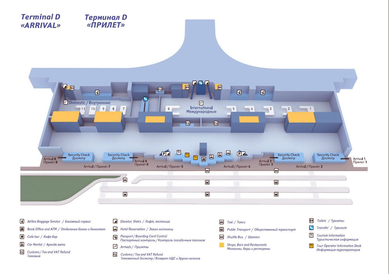 Шереметьево 2 схема терминала д шереметьево